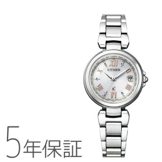 CITIZEN citizen XC cross thy HAPPY FLIGHT series happy flight eco-drive radio clock EC1030-50Afs3gm