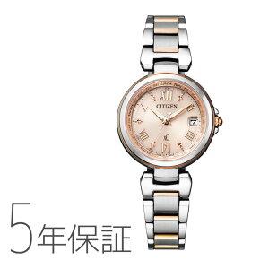 3/1(月)限定!当店エントリーで更にP10倍!XC クロスシー ハッピーフライト ピンクゴールド エコドライブ電波時計 EC1034-59W シチズン CITIZEN 腕時計 レディース