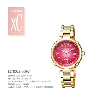 CITIZEN citizen XC cross CI EC1062-53 W TITANIA LINE HAPPY FLIGHT (Titania line happy flight) ladies watch fs3gm