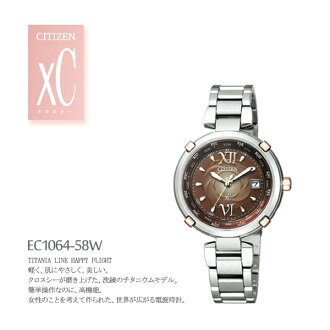 CITIZEN citizen XC cross CI EC1064-58 W TITANIA LINE HAPPY FLIGHT (Titania line happy flight) ladies watch fs3gm