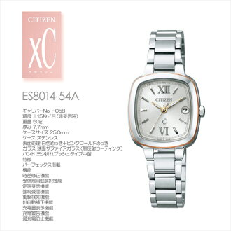 Citizen XC CITIZEN eco-drive radio clock レトロフォルム ES8014-54Afs3gm