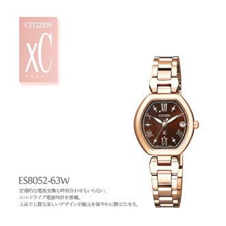CITIZEN citizen XC cloth-ES8052-63 W eco-drive radio watches ladies watches fs 3 gm