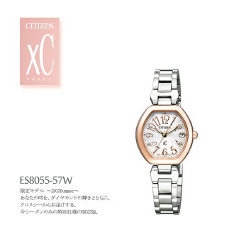 CITIZEN citizen XC cross sea eco-drive radio clock limited model ES8055-57 W women's arms watch fs 3 gm