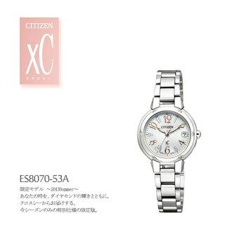 CITIZEN citizen XC cloth-eco-drive radio clock limited model ES8070-53 A women's arm clock fs 3 gm