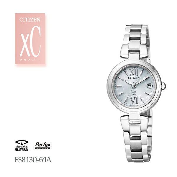 CITIZEN シチズン XC クロスシー エコ・ドライブ 電波時計 女性用 MINISOL es8130-61a 腕時計【国内正規品】