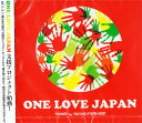 Dance, Soul - ONE LOVE JAPAN (MIXED by THOUSAND BASE) 【国内盤CD】【完全限定生産】【あす楽対応】