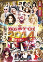 3枚組6時間! DIVA BEST OF 2014 1ST HALF - I-SQUARE