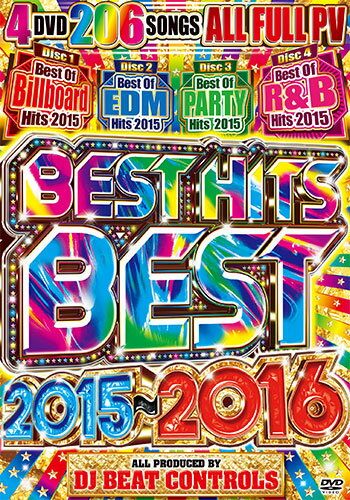 Best Hits Best 2015~2016 - DJ Beat Controls