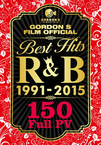 BEST HITS R&B - GORDON S FILM