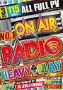 洋楽DVD フルPV 3枚組 NO.1 ON AIR RADIO HEAVY PLAY - DJ HOLLYWOOD 3DVD 国内盤
