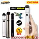 アイコス iQos 互換機 互換品 電子タバコ GXG I2 カムリ Kamry 1900mAh 30本連続吸引 バイブレーション機能 温度調節 正規販売店 正規品