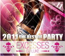 Write a review now; and 100 yen OFF! 2011 EXCESSES VOL,11 THE BEST OF PARTY - DJ LUKE [domestic board MIXCD] [tomorrow easy correspondence]
