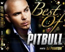 "46 pieces of wrong Ney ""PITBULL"" carefully selected best! THE BEST OF PITBUL - pit bull (mixed by DJ PHANTOM) [domestic board MIXCD] [pit bull] [there is review percent!] [reentry load] [tomorrow easy correspondence]"