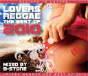 Write a review; and 1,380 yen! 2010 LOVERS REGGAE THE BEST OF - B-STONE [MIXCD] [reentry load] [tomorrow easy correspondence]