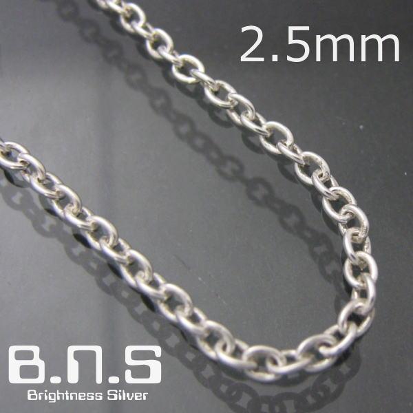 【太さ2.5mm 長さ40cm アズキ】シルバー925アズキチェーンネックレス 銀鎖
