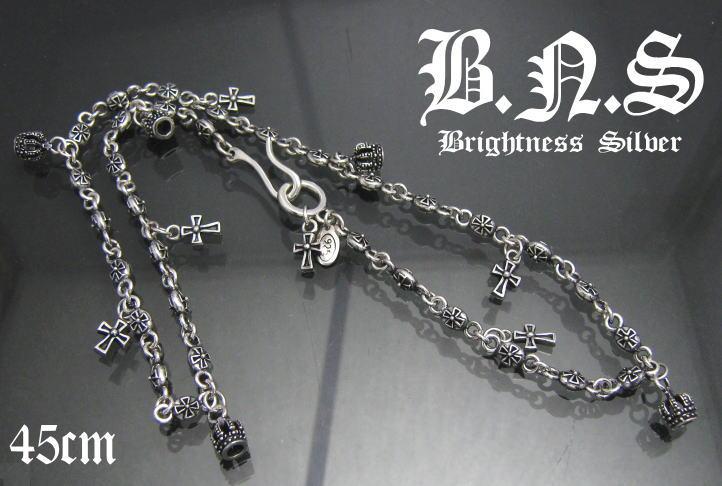 プチクラウン&クロスチャームロイヤルクロスチェーンネックレス 45cm シルバー925 デザインチェーン!小さな王冠と十字架のチャーム