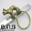 Key-037-2