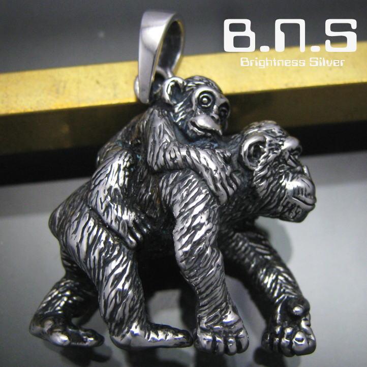 銀の猿 チンパンジーの親子ペンダント シルバー925 銀925 Silver925 (猿、類人猿、Pan troglodytes、chimpanzee、動物)