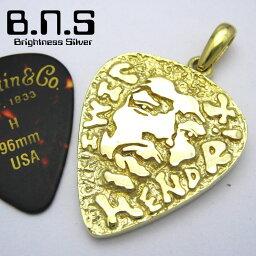 【ジミヘン、<strong>ジミ・ヘンドリックス</strong>Jimi Hendrix】ゴールドピックケースペンダント 真鍮 ブラス 【ミュージシャン、ギター、ギタリスト、ロック】