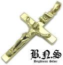 ゴールドキリストロザリオクロスペンダントS 真鍮 十字架聖品