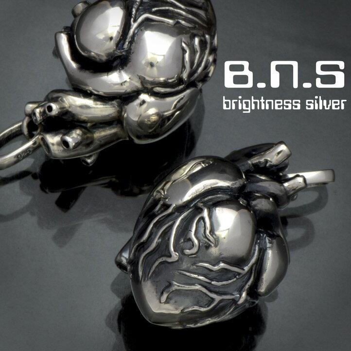 銀の心臓 シルバーハートペンダント 銀製 シルバー925 SV925 silver925(シンゾウ しんぞう haert)