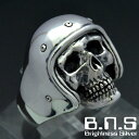 ジェットヘルスカルリング シルバー925 銀製 (skull ring ドクロ どくろ 髑髏 ヘルメット バイク オートバイ ライダー)