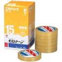 ニチバン セロテープ「エルパック」 LP-15【5120323】