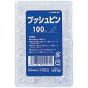 ジョインテックス プッシュピン 透明(100本入) B035J【j192-150】