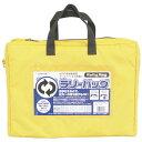 マンモス ラリーバッグ(A4・マチ付き) MCB-440-Y/黄【5058320】