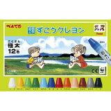 ぺんてる [図画工作]ずこうクレヨン 12色 PTCG1-12【2205503】