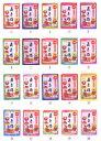 サクラ・シノコウ お花紙「五色鶴」<100枚入> GS-101-120