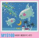 DLM �����ͽ�ɡ�ǧ�ξ�ͽ�����������ݥ�������� ������ߥ˥�����������MG61 / ����Υޥ�ܥ��ˡ�J-M15169��