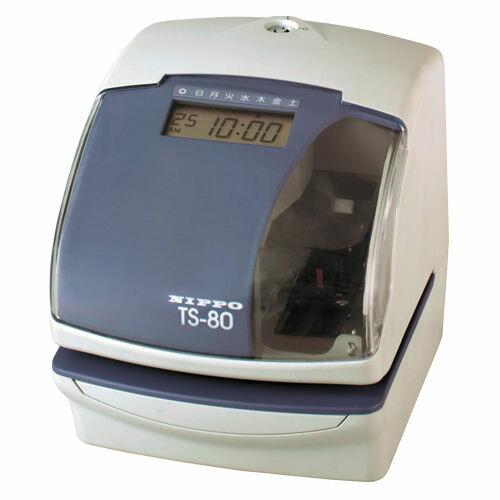 【送料無料】ニッポー(NIPPO) 電子タイムスタンプ TS-80【a61155】 最大8桁のナンバリングと3行の任意コメントを印字。