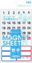 マンモス 数字マグネットシート 小 MMS-07【5052544】
