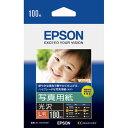 エプソン 写真用紙(L判/光沢/100枚入)KL100PSK...