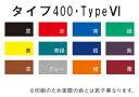 リコー インキ タイプ400/デジタル印刷機用Ink Type6 (紺) 【kz-613963】