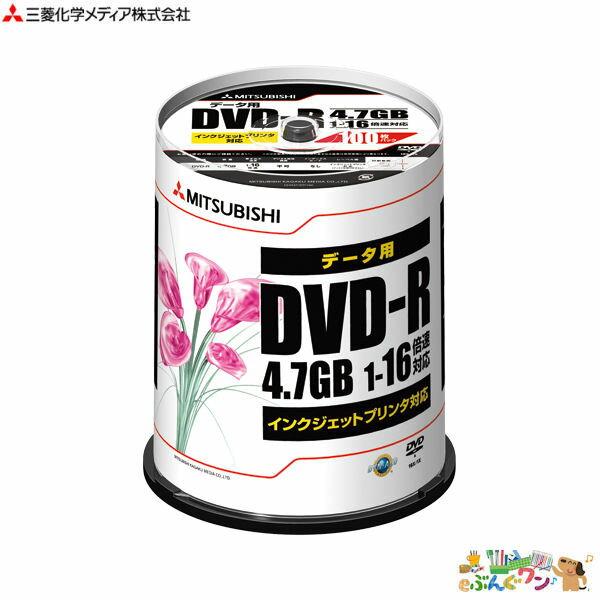 三菱化学メディア PC DATA用 DVD-R ...の商品画像