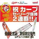 【数量限定】三菱鉛筆 シャープペンシル Carp×KURUTOGA『ク...