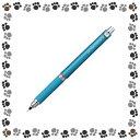 三菱鉛筆 クルトガ ラバーグリップ付(0.5mm) M5-656 1P.33/ブルー【2772528】