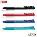 ぺんてる ビクーニャ フィール(3色ボールペン0.5)(黒・赤・青)BXCB35