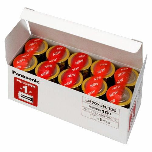 パナソニック アルカリ乾電池 <単1/10個入り> LR20XJN/10S【4640753】