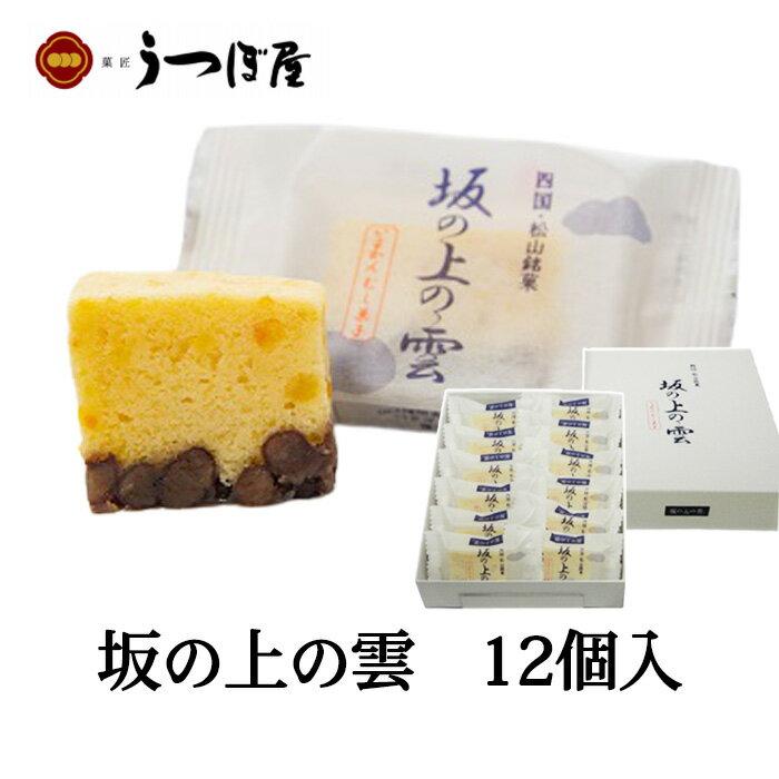【愛媛県のお菓子】【お土産やプレゼントに】(株)...の商品画像