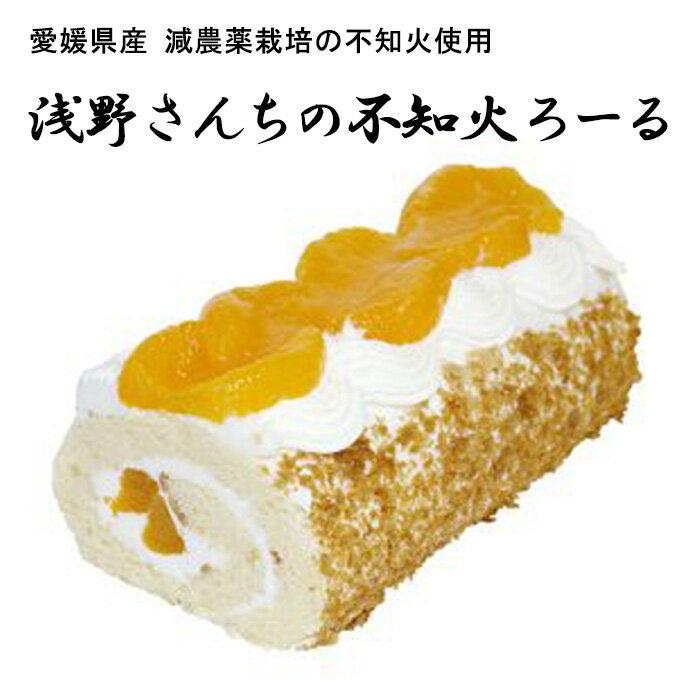 【愛媛県産柑橘使用】【愛媛のおみやげ】(株)うに...の商品画像