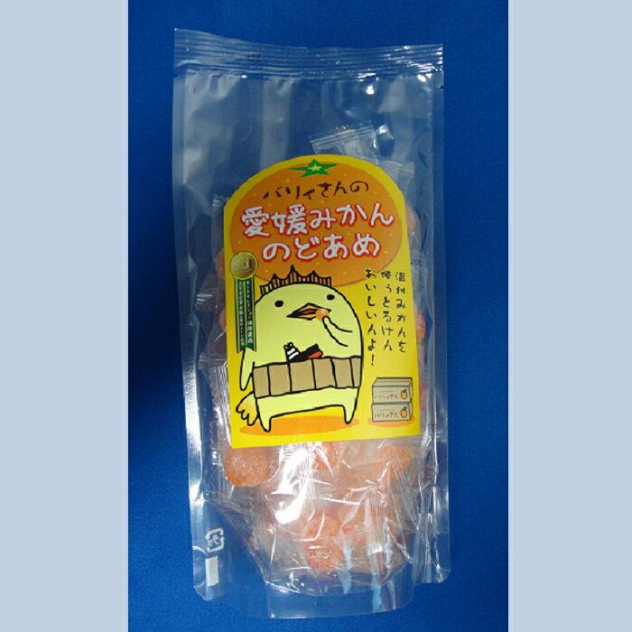 亀井製菓(株)バリィさんの愛媛みかんのど飴...:e-bussan:10000607