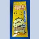 【クーポン利用で20%オフ】【お土産やプレゼントに】亀井製菓...