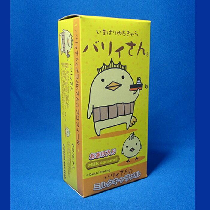 亀井製菓(株)バリィさんのミルクキャラメル...:e-bussan:10000602