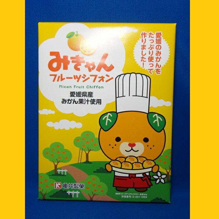 亀井製菓(株)みきゃんフルーツシフォン...:e-bussan:10000956