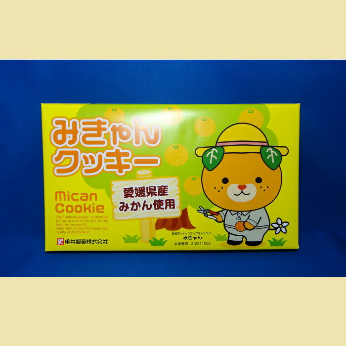 亀井製菓(株)みきゃんクッキー...:e-bussan:10000957
