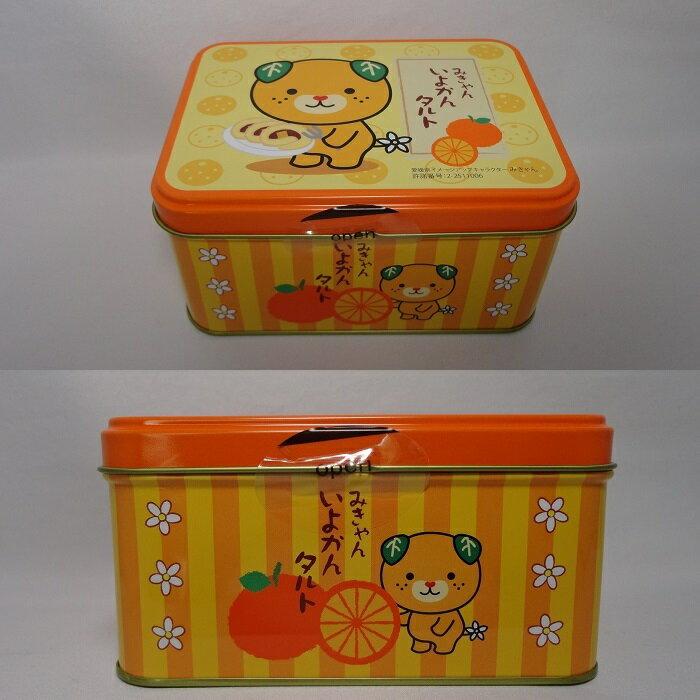 亀井製菓(株)みきゃんいよかんタルト(缶)...:e-bussan:10000976
