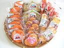 秋月食品工業(株) 新居浜の味えび天セット